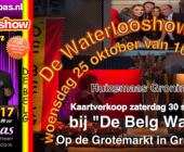 Waterloos voor vierde keer on tour in Huize maas te Groningen met Grootste Nederlandstalige Volksfeest